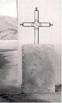 Pedestal de Avitiano, en Abla